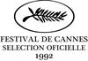 Festival_de_cannes_logo_199